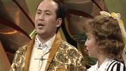 1993年央視春晚 蔡國慶歌曲走進我的夢幻童年