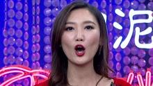 黑龙江卫视美丽俏佳人之变身派对女王