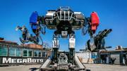 中国战斗机器人现身中东战场,配合翼龙无人机:专门收割狙击手