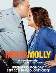 邁克和茉莉第5季