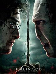 暗黑魔法來襲  速看哈利波特和被詛咒的孩子