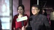 第37屆香港金像獎紅毯 溫碧霞:最佳男主角一定是古天樂