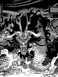 海贼王921话:凯多现真身,他是龙人混血,且是非能力者!