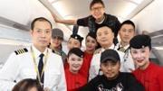 《中國機長》曝光首支預告 9月30日見證奇跡