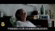一部继《追击者》后最好的韩国犯罪片,不逊于《杀人回忆》