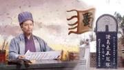 刘备夫妻同墓,千年来无人敢盗,也不敢考古发掘