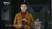 一枚古滇国金印让卢茜很有兴趣,秦海涛向她讲述着金印的历史来历