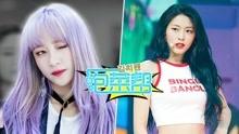 Kimchi Bang 2019-01-25