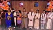 97版《天龍八部》劇組重聚《王牌對王牌》