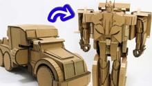 达人制作变形金刚里最经典的机器人,擎天柱一出马,威震天都跑了