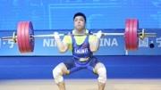 举重世锦赛男67KG中国2金