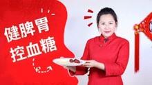 紅棗搭配兩種粗糧熬粥喝