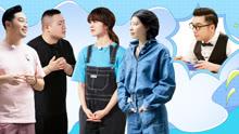 Ep11 Yue Yunpeng's original song made Yu Kewei cry