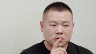 岳云鹏曾大醉三天