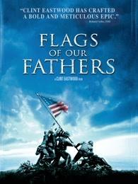 父辈的旗帜