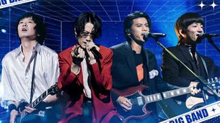 乐队的夏天2第14期上 半决赛五条人新歌首唱 新裤子开场舞魂爆发