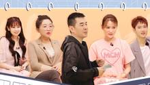 Episode 10 Fu Shouer teaches the children to face farewell