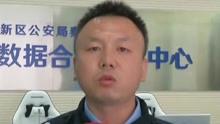 法治中国60分 2020-11-08