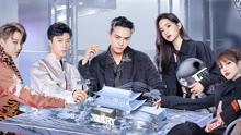 Ep1 Part1 William Chan Feeds Adam Fan