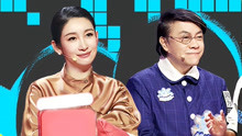 I CAN I BB (Season 6) 2019-12-07