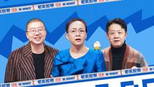 第10期上:劉擎談女性獨立