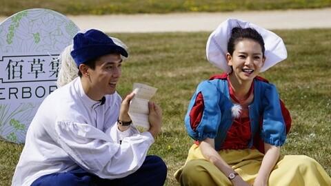 吴京暴力踩媳妇 夫妻变装童话世界