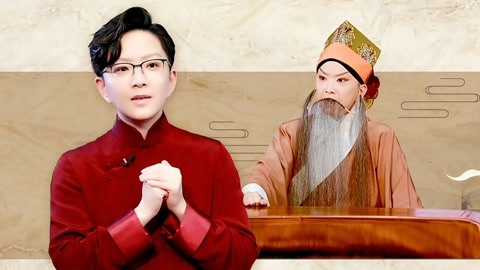 第8期 京劇界的師徒關系 王珮瑜坦言只想傳播不收徒