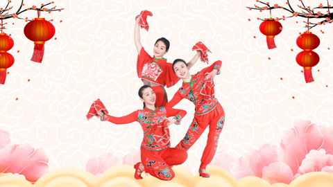 糖豆广场舞课堂《欢欢喜喜贺牛年》欢快热闹变队形,好看的新年舞